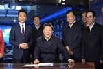 Ông Tập Cận Bình: Truyền thông phải là mặt trận công khai của đảng
