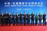 """AP: Campuchia giúp Trung Quốc """"đánh úp"""" tuyên bố chung ASEAN về Biển Đông"""