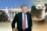 Ông Kim Jong-un loại bỏ thành công John Bolton khỏi thượng đỉnh Mỹ - Triều?