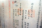 """Bút tích """"cực hiếm"""" của các vị vua cuối cùng triều Nguyễn"""