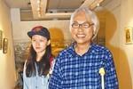 Nhạc sĩ 57 tuổi kết hôn nữ học sinh 17 vì có thai