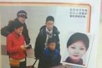 Truyền thông Trung Quốc 'sốt' vì vợ trẻ của Trương Nghệ Mưu