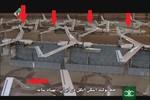 """Iran khởi động dây chuyền """"nhân bản"""" máy bay do thám thu của Mỹ"""
