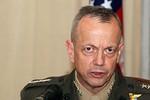 Tướng Dunford đảm nhận chỉ huy lực lượng NATO ở Afghanistan