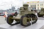 Vũ khí  trong bảo tàng kỹ thuật quân sự Verkhnyaya Pyshma