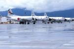 Máy bay P-3C Nhật Bản bất ngờ thăm Malaysia