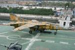 Cận cảnh từng chi tiết trên tàu sân bay Minsk, Trung Quốc đang sở hữu