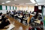 Hàn Quốc 'nín thở' vì... kỳ thi đại học