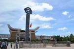 Chống buôn lậu kém, Trạm Kiểm soát liên hợp Mộc Bài bị đóng cửa