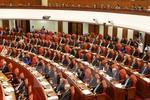Kết quả ngày làm việc đầu tiên Hội nghị lần thứ ba Ban Chấp hành Trung ương