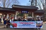 318 du khách đồng hành cùng Viettravel trên chuyến bay Vietjet tới Hàn Quốc
