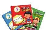 """""""Lớp học gia đình"""" – Bộ sách thú vị giành cho các bé"""
