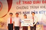 """Giải đặc biệt 350 triệu đồng """"25 năm Gắn kết"""" Vietinbank đã có chủ"""