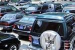 Cục Quản lý công sản không quan tâm đến số tiền đã thanh lý xe công