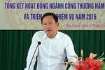 Trịnh Xuân Thanh đã đầu thú