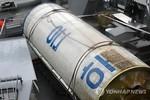 Yonhap: Có bằng chứng Triều Tiên phóng tên lửa đạn đạo