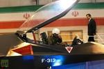 Video: Iran ra mắt chiến đấu cơ mới chế tạo