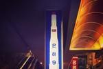 Những hình ảnh độc đáo về Bình Nhưỡng qua lăng kính iPhone