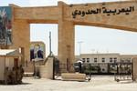Quân đội Syria bắn tên lửa Scud sang Iraq