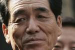Triều Tiên bổ nhiệm tân Thủ tướng đẩy mạnh cải cách kinh tế