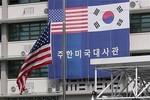 Đại sứ quán Mỹ ở Seoul nhận được thư đe dọa khủng bố
