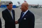 Cố vấn Thủ tướng Nhật Bản tới thăm Bình Nhưỡng