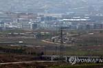 Triều Tiên mời doanh nghiệp Hàn Quốc quay lại Kaesong