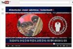 Anonymous tuyên bố đã đánh cắp tài liệu công nghệ tên lửa Triều Tiên