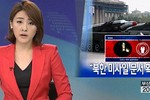 Anonymous sẽ tổng tấn công mạng quy mô lớn vào Triều Tiên trưa 25/6