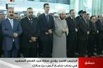 Video: Assad cầu nguyện tại nhà thờ ngay sau tin bị phục kích tên lửa