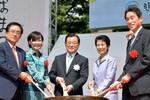 Phu nhân Thủ tướng Shinzo Abe củng cố quan hệ Nhật Bản - Hàn Quốc