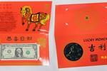 Mỹ phát hành đồng 1 USD may mắn chào mừng năm 2014