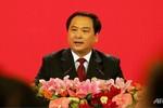 Thứ trưởng Bộ Công an Trung Quốc bị điều tra