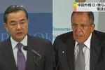 TTg Nhật đến Yasukuni: Ô Vương Nghị đã điện đàm với Bộ trưởng của VN