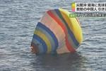 Nhật Bản cứu sống người Trung Quốc dùng khinh khí cầu tới Senkaku