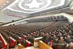Kim Jong-un triệu tập hội nghị quân chính toàn quân đầu năm 2014