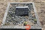 Bốc mộ ông ngoại Kim Jong-un sau khi bị lộ vị trí