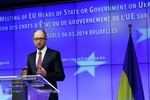Ucaine mời NATO tổ chức hội nghị ở Kiev