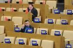 """""""Ba Lan, Romania, Hungary nên đòi lại phần lãnh thổ Tây Ukraine"""""""