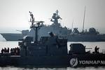 Máy bay không người lái rơi xuống đảo tiền tiêu Hàn Quốc