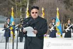 Hậu Jang Song-thaek: Kim Jong-un thay Bộ trưởng Thương mại