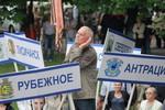 Donetsk, Luhansk bắt đầu đàm phán xin gia nhập Nga