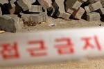 Mỹ kêu gọi Triều Tiên dừng khiêu khích sau vụ đọ súng xuyên biên giới