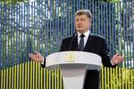 Báo Nga: Poroshenko có thể mất chức Tổng thống trong 6 tháng tới