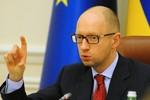 Yatsenyuk bị cáo buộc bán tháo tài sản quốc hữu cho đầu sỏ chính trị