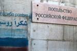 """""""Nếu phương Tây ra giá hấp dẫn, Nga có thể khiến Tổng thống Syria rời ghế"""""""