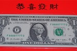 200 tờ 1 USD seri cực hiếm vừa về Việt Nam