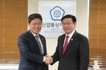 Cuối năm 2014 ký kết Hiệp định thương mại tự do Việt Nam - Hàn Quốc