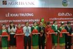 Agribank và NH nông nghiệp Lào triển khai hoạt động thanh toán biên mậu