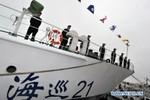 Phân loại các hành động xâm phạm của Trung Quốc trên Biển Đông